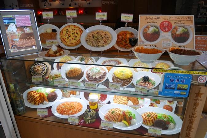 関空食事 追加分 (2)