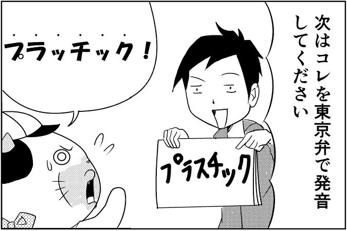 にゃっさん32-10