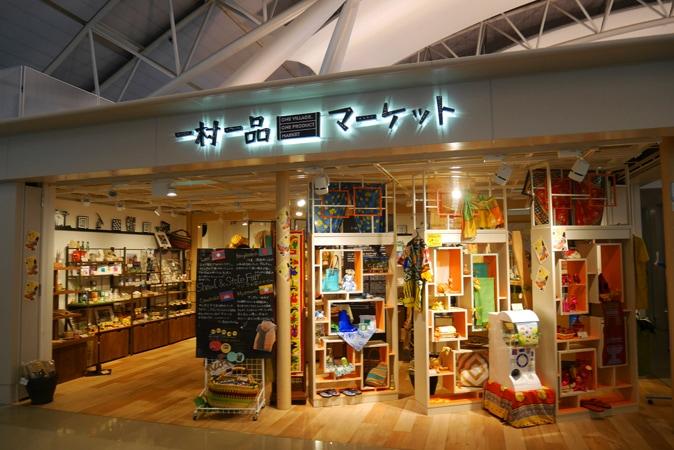 第1ターミナル-(1)
