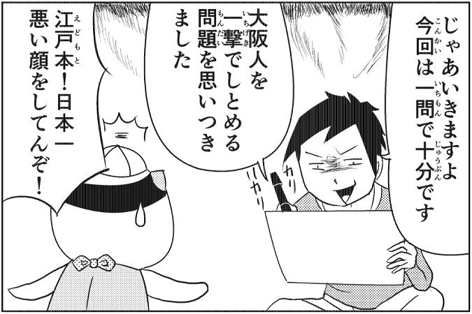 にゃっさん39-10