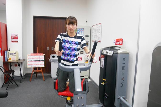 ジョイフィット今福鶴見-(268)