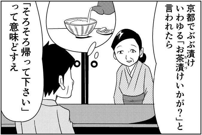 にゃっさん43-9