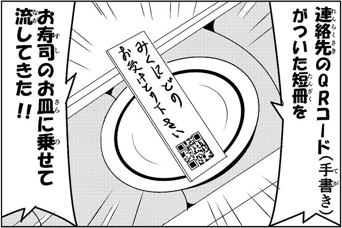 にゃっさん45-20