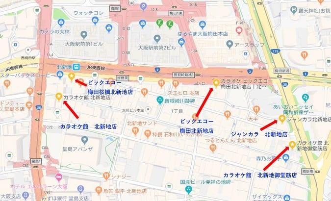 館 新地 カラオケ 北