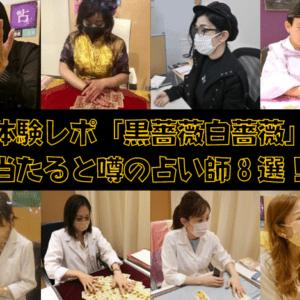 【エリア別】大阪のおすすめ串カツ店まとめ!厳選の21店を紹介!
